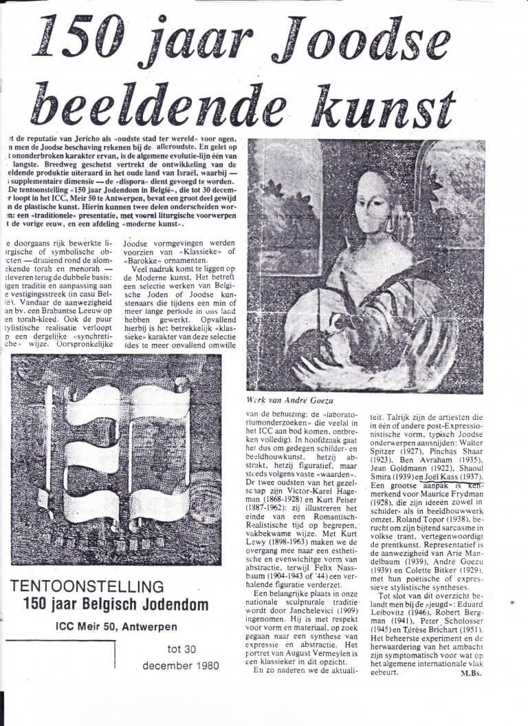 Belgium - December 1980