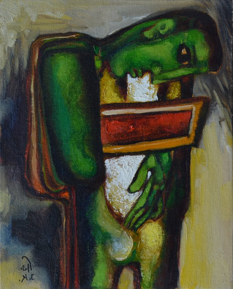 The Book Lover 34 X 41